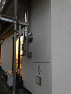 externe Luftzufuhr in Verbindung eines Verbrennungsluftsystem Doppelklappe